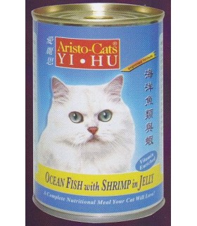 Aristo-Cats Ocean Fish with Shrimp in Jelly 400g x 24cans