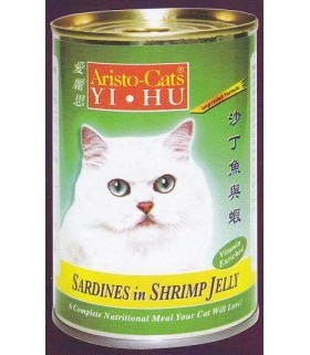 Aristo-Cats Sardines in Shrimp Jelly 400g x 24cans