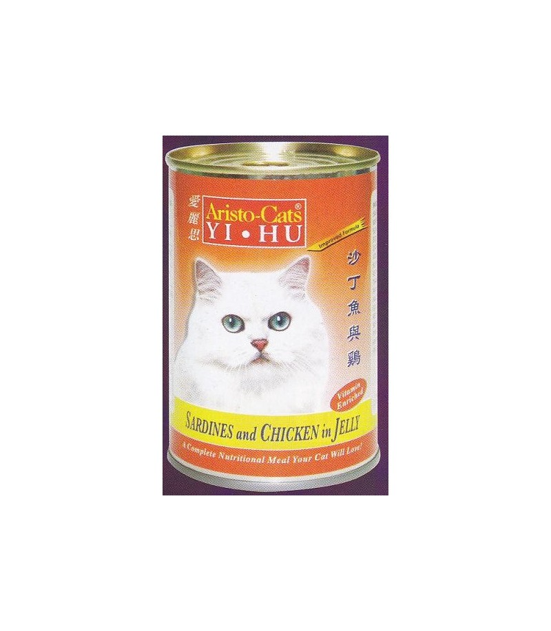 Cats Canned Sardines