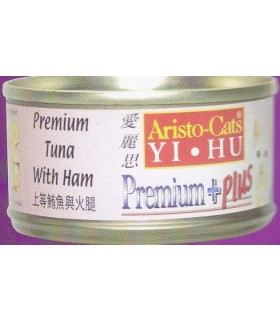 Aristo-Cats Tuna with Ham 80g x 24cans
