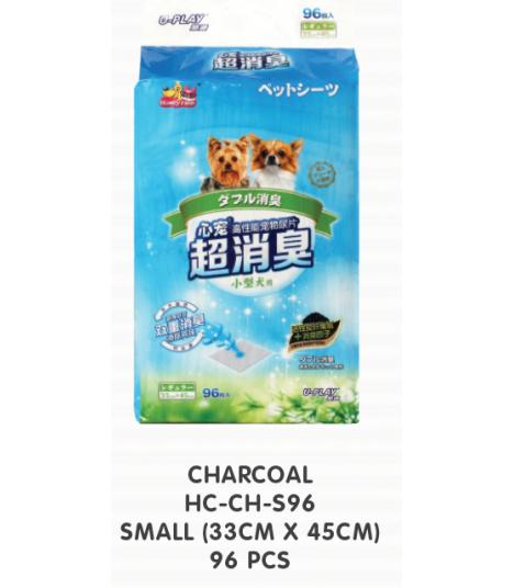 Honey Care U-Play Charcoal Pee Pads