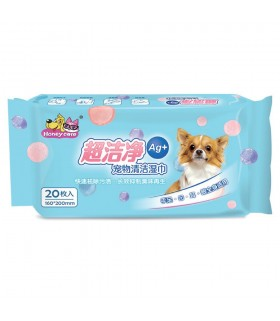 Honey Care Pet Wipes 20pcs