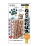 R&D Jerk File Fish for Cats 15g