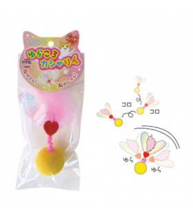 Petz Route Rustling Ball Heart Toy