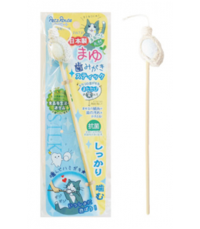 Petz Route Dental Silk Standard Stick