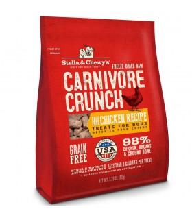 Stella & Chewy's Carnivore Crunch Cage-Free Chicken Recipe 3.25oz