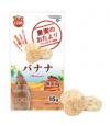Marukan Freeze Dried Banana for Small Animals 15g