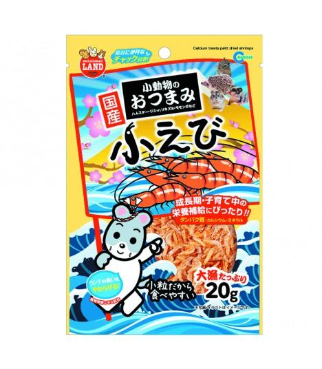 Marukan Calcium Treats Petit Dried Shrimps 20g