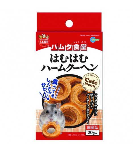 Marukan Hamster Yummy Baunkuchen 20g