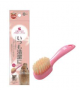 Marukan Grooming Brush with Powder Shampoo for small animal