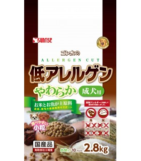 Sunrise Gonta's Allergen Cut Hypoallergenic Soft-Moist Food With Rice & Fish 2.8kgOR ADULT DOG