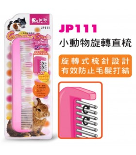 JP111 Groomer Comb For Small Animal
