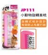 JP111 Groomer Comb For Small Animal