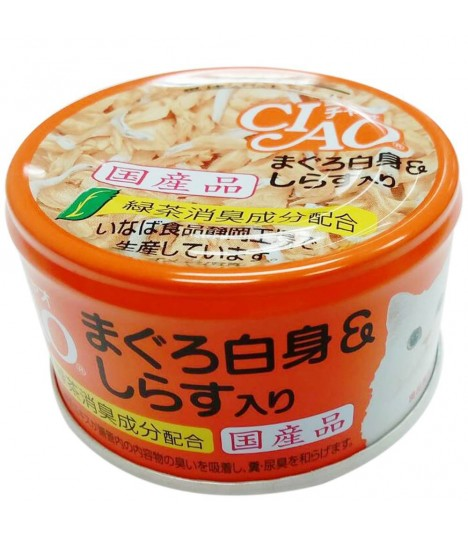 Ciao White Meat Tuna with Shirasu in Jelly 85g x 24