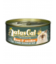 Aatas Tantalizing Tuna & Sardine In Aspic Canned Cat Food 80g x 24