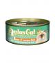 Aatas Tantalizing Tuna & Ocean Fish In Aspic Canned Cat Food 80g x 24