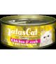 Aatas Creamy Chicken & Crab In Gravy Canned Cat Food 80g x 24