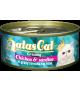 Aatas Creamy Chicken & Sardine In Gravy Canned Cat Food 80g x 24