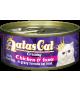 Aatas Creamy Chicken & Tuna In Gravy Canned Cat Food 80g x 24