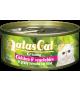 Aatas Creamy Chicken & Vegetables In Gravy Canned Cat Food 80g x 24
