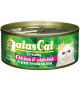 Aatas Creamy Chicken & Whitefish In Gravy Canned Cat Food 80g x 24