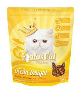Aatas Ocean Delight Salmon Dry Cat Food 1.2kg