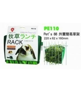 PE110 Easy Hay Rack