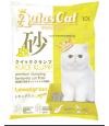 Aatas Cat Kuick Klump Bentonite Cat Litter Lemongrass 10L