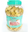 Petz route Vegetable biscuits