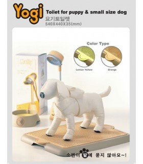 Yogi Dog Toilet Pee Tray - For Small to Large Size Dogs