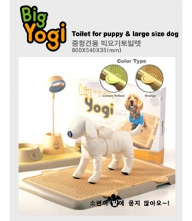 Yogi Dog Toilet Pee Tray - For Puppy to Small Size Dogs