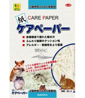Wild Care Paper Bedding