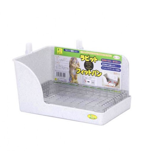 Wild Sanko Rabbit Corner Litter Pan with Dropper