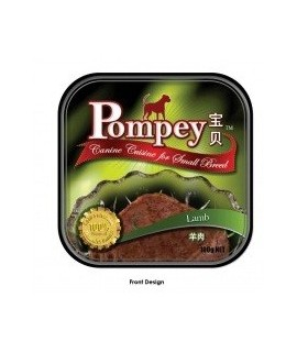 Pompey Lamb Tray Food 100g