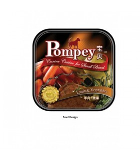 Pompey Tender Lamb Tray Food 100g