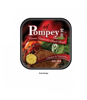 Pompey Chicken & Vegetables Tray Food 100g