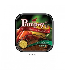 Pompey Beef and Chicken Tray Food 100g