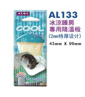 AL133 Alex Cool Plate