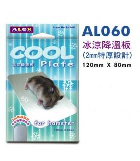 AL060 Alex Hamster Cooling Plate - M