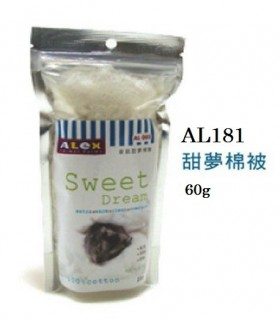 AL181 Sweet Dream Cotton 60g