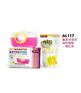 AL117 Hamster Bath Room with Bathing Sand
