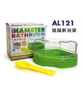 AL121 Hamster Bath Room