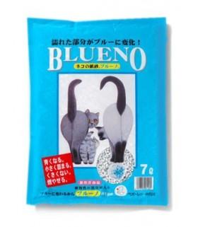 Blueno Paper Toilet Sand 7L