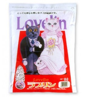 Lovelin Paper Toilet Sand 8L