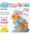 Jolly Rabbit Angel Wings Harness