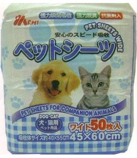 MS Pet Pee Pads 50pcs