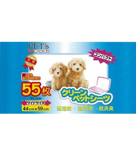 PC-55W Pet Diapers 55pcs
