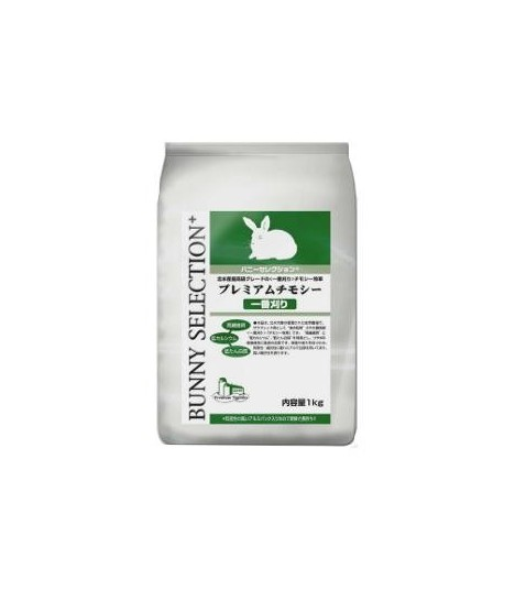 Bunny Selection Timothy Hay 1kg