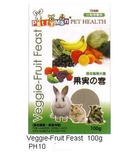 Pettyman Veggie Fruit Feast 100g