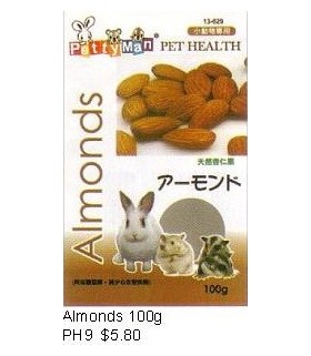 Wang Ping Pettyman Almonds 120g